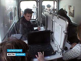 Передвижной Центр занятости побывал в Борисоглебской колонии