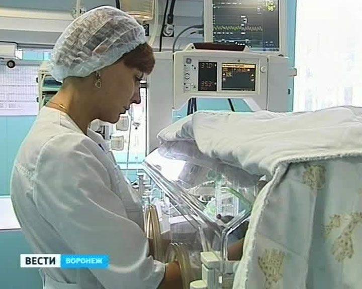 Воронежская область в числе регионов с самой низкой младенческой смертностью
