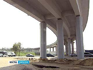 Первая многоуровневая развязка на выезде из Воронежа уже почти готова