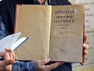 Первая Воронежская типография отметит 150-летие