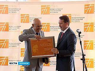 Первой Платоновской премией награжден писатель Борис Екимов