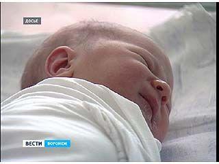 Первой в Черноземье по уровню рождаемости стала Воронежская область!