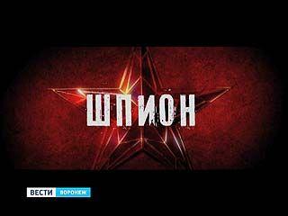 """Первый российский кинокомикс под простым названием """"Шпион"""" выходит на экраны"""
