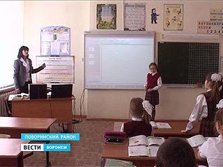Песковская средняя признана самой удобной среди школ для детей с ограниченными возможностями