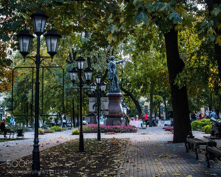 Петровский сквер из вери бьюти