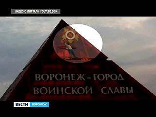 """""""Пирамидолаза"""" оштрафовали на 500 рублей"""