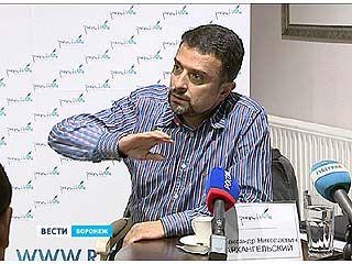 Писатель Александр Архангельский презентовал в Воронеже свой новый роман