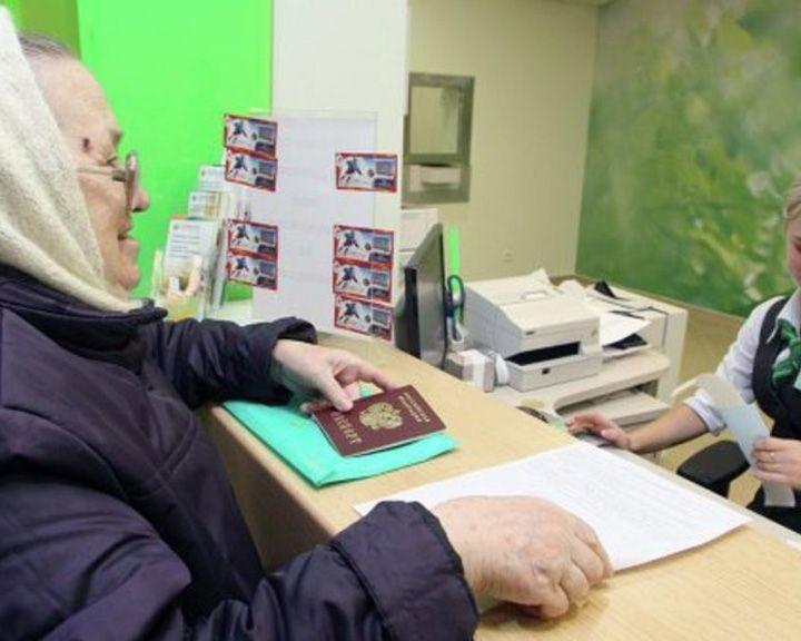По итогам 2015 года пенсионные накопления в НПФ Сбербанка увеличились в три раза