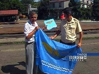 """По праздникам на """"Орске"""" будут выносить флаг города Лиски"""