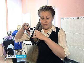 """Почём """"коса до пояса"""" в Воронеже?"""