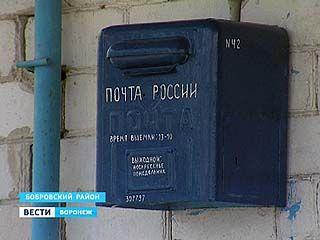 Почтальон присвоила пенсии, чтобы погасить свои кредиты