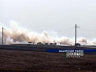 Под Нововоронежем густой дым стал причиной массового ДТП