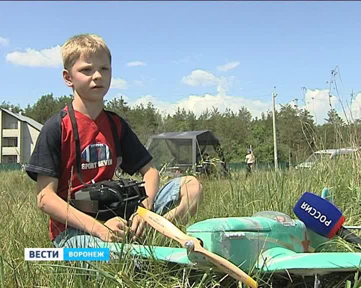 Под Воронежем наградят экипажи пенопластовых самолётов