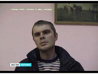 Под Воронежем задержали преступника-рецидивиста
