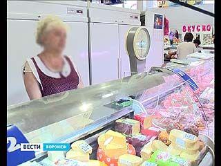 Поддержим отечественного производителя. Украинские молоко, сыр, овощи - под запретом