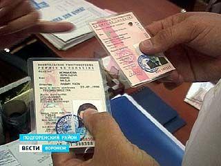 Подгоренский инспектор наладил торговлю водительскими удостоверениями
