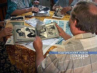 Подгоренский музей пополнился новыми материалами