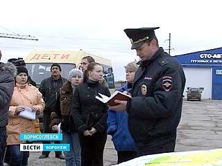 Подключиться к поискам Димы Володина полицейские просят и водителей
