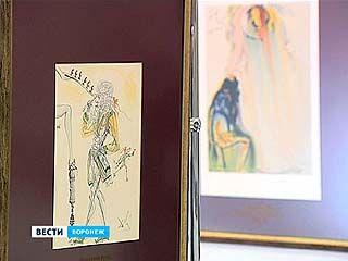 Подлинники работ Дали и Пикассо - уже в Воронеже