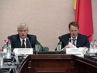 Подписано распоряжение о создании молодежного правительства области