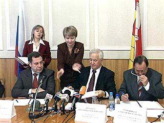 Подписано трехсторонее соглашение о социально-трудовых отношениях