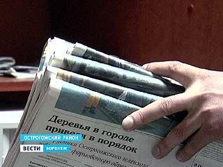 Подписка на газеты и журналы подорожала - Почта России подняла тарифы