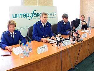 Подразделение следственного комитета России приступило к работе