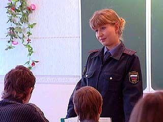 Подразделению школьных инспекторов исполнился один год