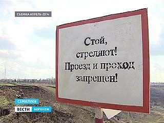 Подстрелившие жительницу Семилук, не будут отвечать перед законом