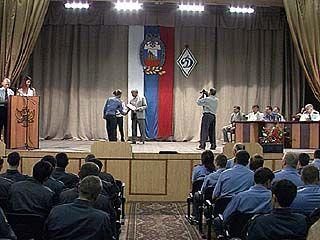 Подведены итоги спартакиады среди учащихся института МВД