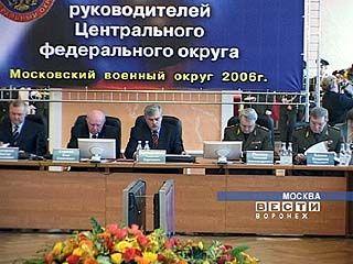Подведены итоги заседания Совета руководителей ЦФО