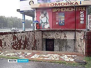 """Подземный переход у """"Олимпика"""" будут реконструировать"""