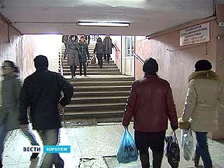 Подземный переход у Цирка открыт и безопасен для пешеходов