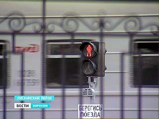 """Поезд """"Тольяти-Астрахань"""" обстреляли из пневматического пистолета"""