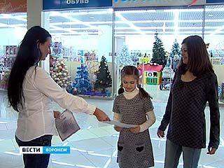 Поездку в парижский Диснейленд для всей семьи выиграла школьница из Воронежа