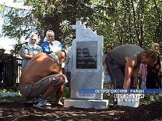 """Поисковый отряд """"Дон"""" перезахоронил более 5000 останков солдат"""