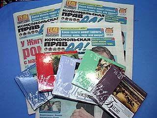 """Покупая """"Комсомольскую правду"""", можно приобрести коллекционный диск"""
