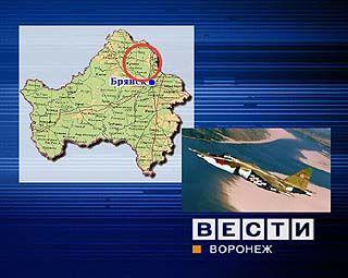 Полеты Су-25 приостановлены