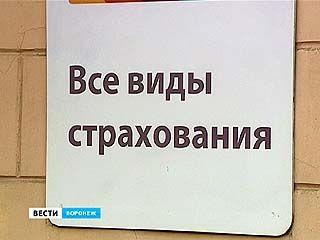 Полис ОСАГО в Воронеже теперь можно купить только с бонусами