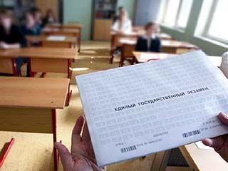 Полицейские возбудили уголовное дело против чиновников за помощь девятиклассникам на экзамене