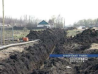 Полным ходом идет газификация Аннинского района