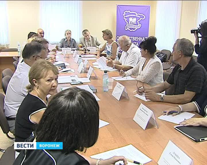 Поправки в земельном законодательстве обсудили сотрудники Росреестра