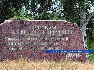 Поселяне Атамановского хутора решили возвести мемориал