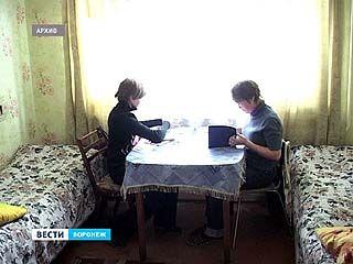 После интерната сиротам предоставят съёмное жильё за счёт областного бюджета
