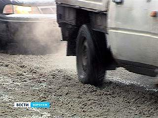 """После снегопада большая часть воронежских магистралей превратились в """"тёрку"""""""
