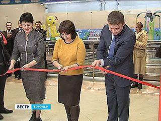 Последний МФЦ открыли в Воронеже, в области появятся ещё 9