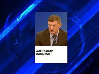 Пост начальника Управления физкультуры и спорта Воронежской области - вакантен