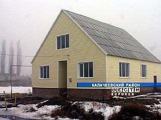Построить дом за полцены смогут молодые семьи Калачеевского района