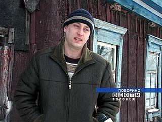 Поворинец Михаил Гриднев вынес из пожара пожилую женщину и ее 3-летнего внука