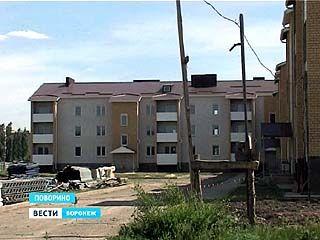 """Поворинские чиновники стали фигурантами уголовного дела - по статье """"халатность"""""""
